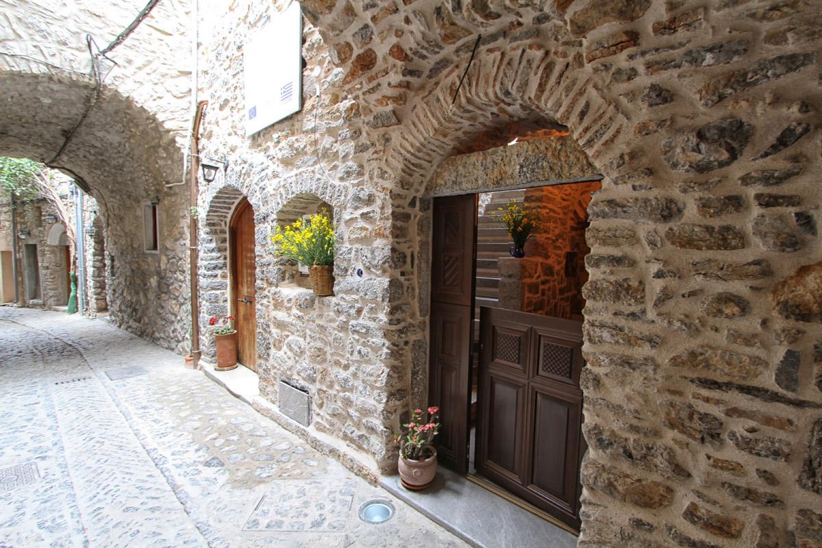Ergani Studios Exterior